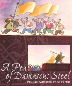 Pen of Damascus Steel