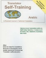 Translator Self-Training Program, Arabic
