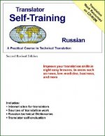 Translator Self-Training Program, Russian