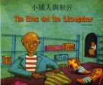 Elves and the Shoemaker in Chinese and English
