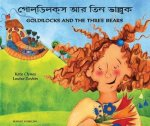 Goldilocks and the Three Bears in Bengali and English