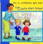 Tom and Sofia Start School in Bengali and English