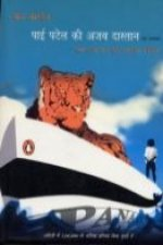 LIFE OF PI  HINDI