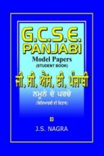 GCSE Panjabi Model Papers - Student Book