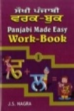Panjabi Made Easy