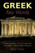 Greek Key Words