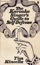Karaoke Singer's Guide to Self Defense