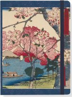 Small Journal Cherry Trees