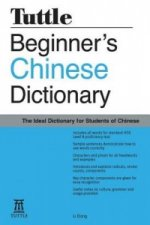 Beginner's Chinese Dictionary