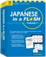 Japanese in a Flash