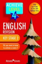 Achieve English Revision