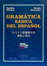 Gramatica Basica Espanol Japon
