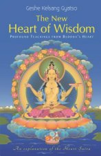 New Heart of Wisdom