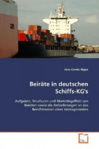 Beiräte in deutschen Schiffs-KGs