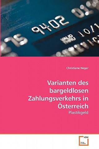 Varianten Des Bargeldlosen Zahlungsverkehrs in Osterreich
