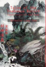 Tales of the Teahouse Retold
