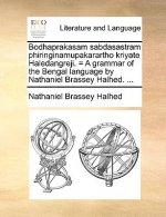Bodhaprakasam Sabdasastram Phiringinamupakarartho Kriyate Haledangreji. = a Grammar of the Bengal Language by Nathaniel Brassey Halhed. ...