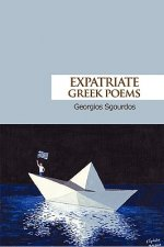 Expatriate Greek Poems