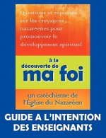 D Couverte de Ma Foi (Guide L'Intention Des Professeurs)