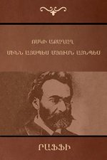 Golden Rooster & One Like This, Another Like That (Armenian Edition)