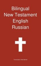 Bilingual New Testament, English - Russian