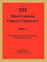 2nd 251 Most Common Chinese Characters