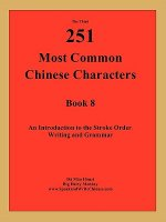 3rd 251 Most Common Chinese Characters