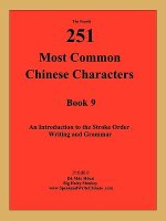 4th 251 Most Common Chinese Characters