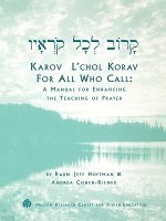 Karov L'chol Korav, For All Who Call