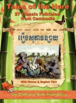 Tales of the Hare - 27 Classic Folktales of Cambodia