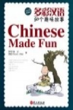 Chinese Made Fun
