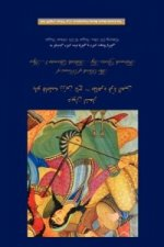 Book of Poems of Fatemeh Zarin Taj Tahirih Qurratu'l- Ayn