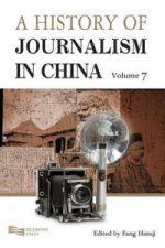 History of Journalism in China