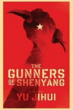 Gunners of Shenyang