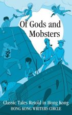 Of Gods and Mobsters