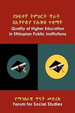 Quality of Higher Education in Ethiopian Public Institutions