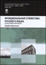 Funkční stylistika ruského jazyka