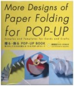 More Designs of Paper Folding for POP-Up, w. DVD-ROM
