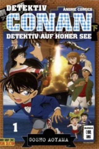 Detektiv Conan - Detektiv auf hoher See. Bd.1