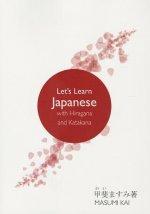 Let's Learn Japanese with Hiragana and Katakana