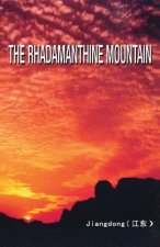 Rhadamanthine Mountain