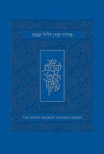 Koren Shabbat Evening Siddur