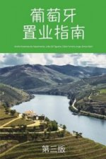 Portuguese Property Guide - 3rd Edition Chinese