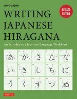 Writing Japanese Hiragana