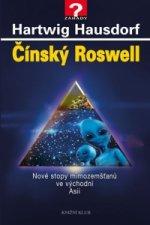 Čínský Roswell