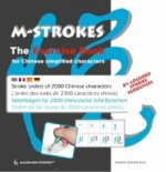 M-STROKES - The Exercise Book for Chinese simplified characters