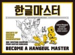 Become A Hangeul Master