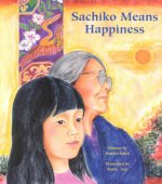 Sachiko Means Happiness