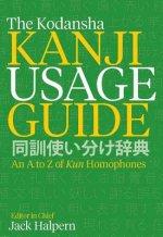 Kodansha Kanji Usage Guide