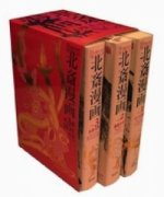 Hokusai Manga - 3 Volume Box